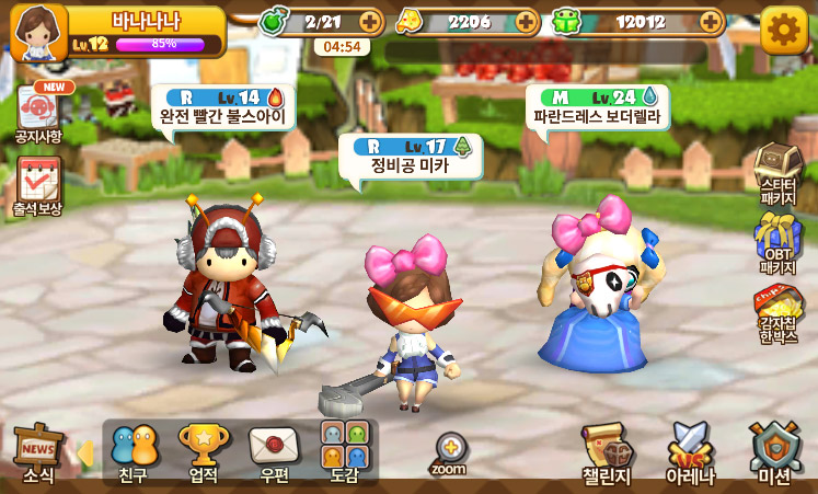 Korean RPG Buddy Rush has a sequel rolling out at the end of the month