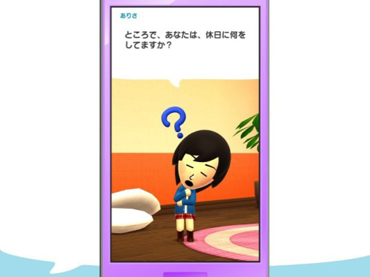 Nintendo releases an official timeline for their first mobile app, Miitomo. Pre-registration begins in two weeks.